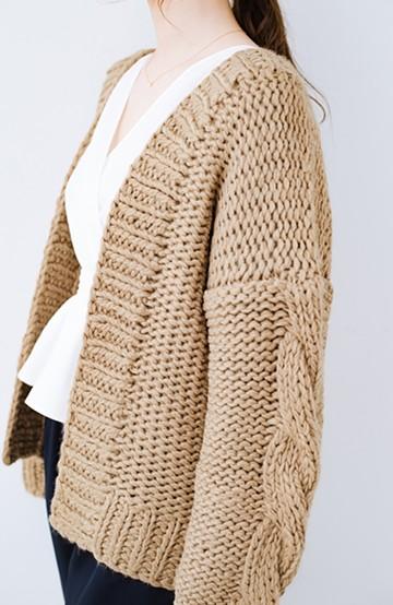 haco! アウターがわりに着られる 手編みのざっくりニットカーディガン <ベージュ>の商品写真
