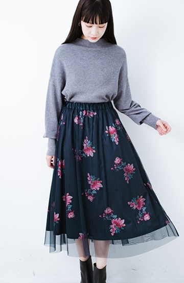 haco! ずぼらさんの味方!シンプルな無地トップスと合わせるだけでかわいくなれる柄&チュールの2枚仕立てスカート <ネイビー>の商品写真