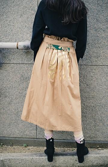 haco! haco! × RBTXCO後ろ姿にトキメキ 箔プリントとヒョウ柄ゴムのウエストリボンスカート <ベージュ>の商品写真