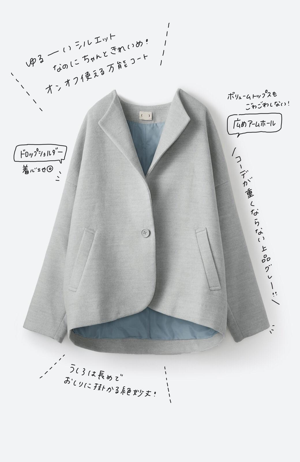 haco! インにどんなニットも着られるゆるシルエットのショート丈コート <グレー>の商品写真3