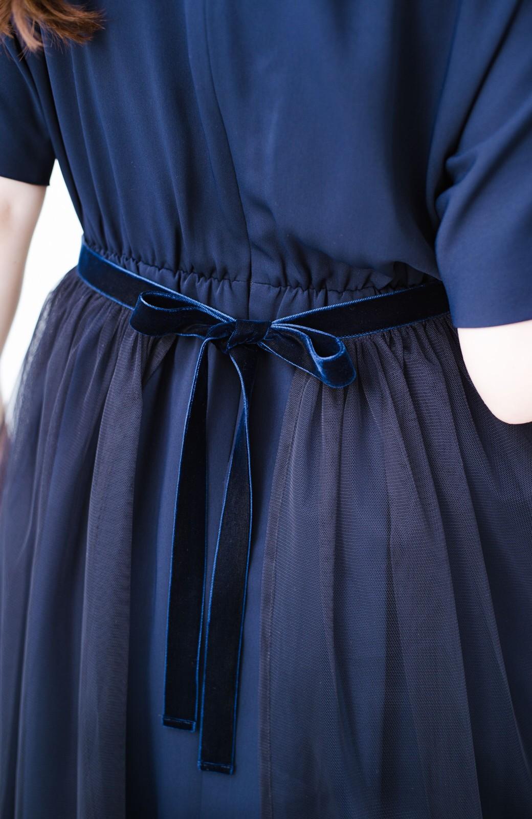 haco! 結婚式や二次会に便利!チュールと重ねて華やか見えが叶うフォーマルワンピースと重ねスカートセット <ネイビー>の商品写真15