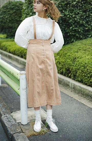 haco! 長ーーい季節着られてコスパがいい コーデュロイのサスペンダー付きスカート <ベージュ>の商品写真
