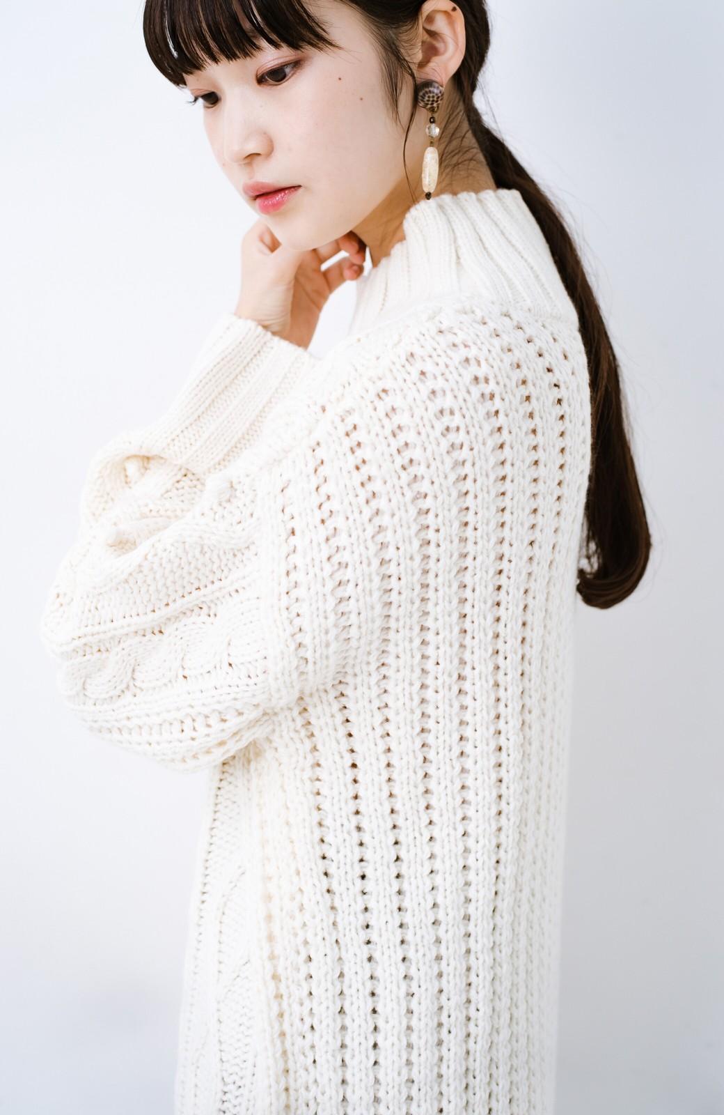 haco! ざっくり編みは女の子がかわいく見えるってよ(噂)パプコーンローゲージニット <アイボリー>の商品写真3