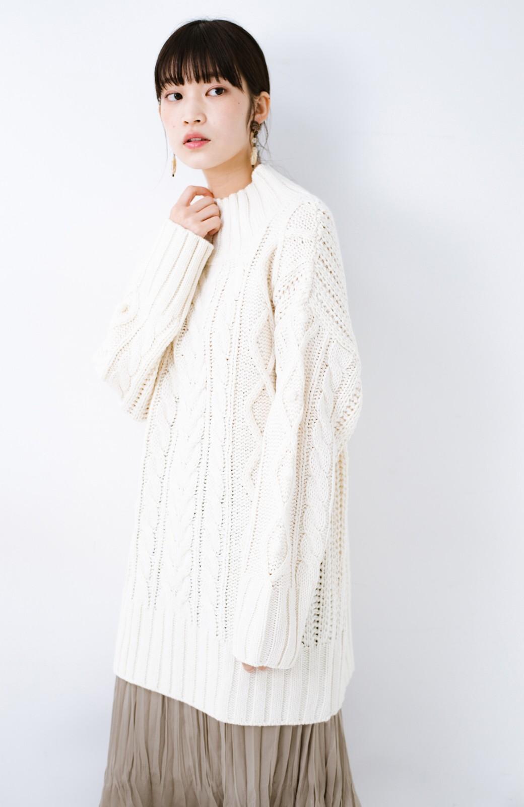 haco! ざっくり編みは女の子がかわいく見えるってよ(噂)パプコーンローゲージニット <アイボリー>の商品写真1