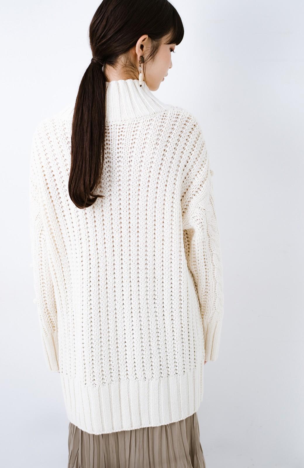 haco! ざっくり編みは女の子がかわいく見えるってよ(噂)パプコーンローゲージニット <アイボリー>の商品写真16