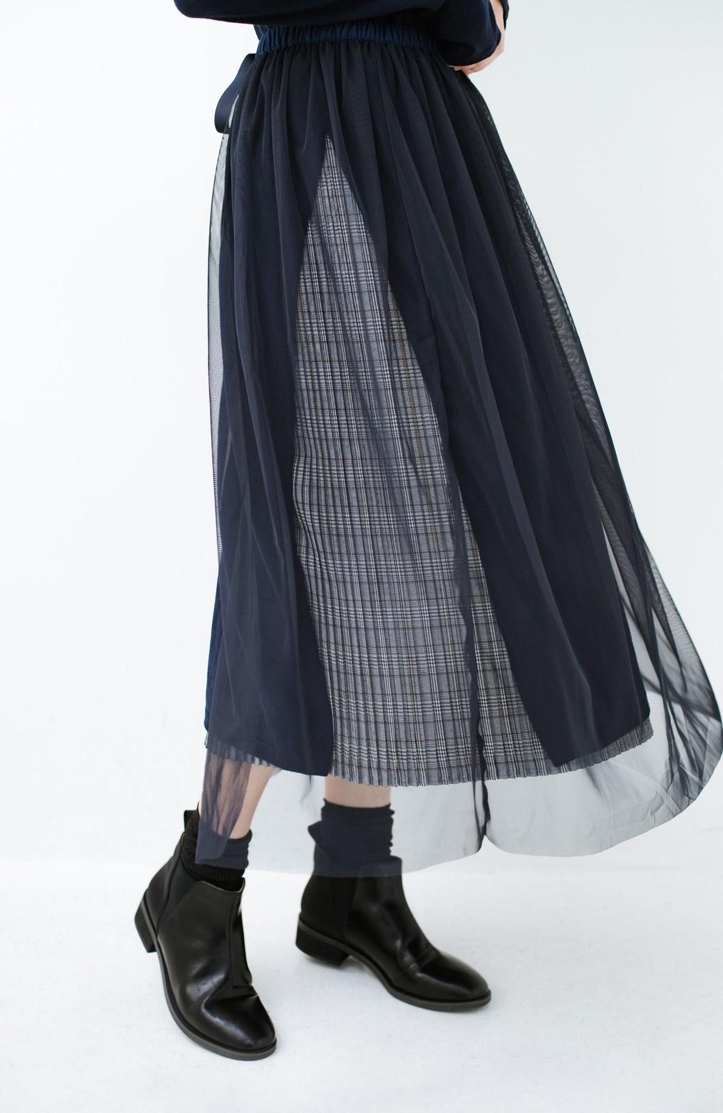haco! 着こなし無限!自由自在なスリットロングニットとチェックプリーツスカートとチュール巻きスカートの3点セット <ネイビー>の商品写真6