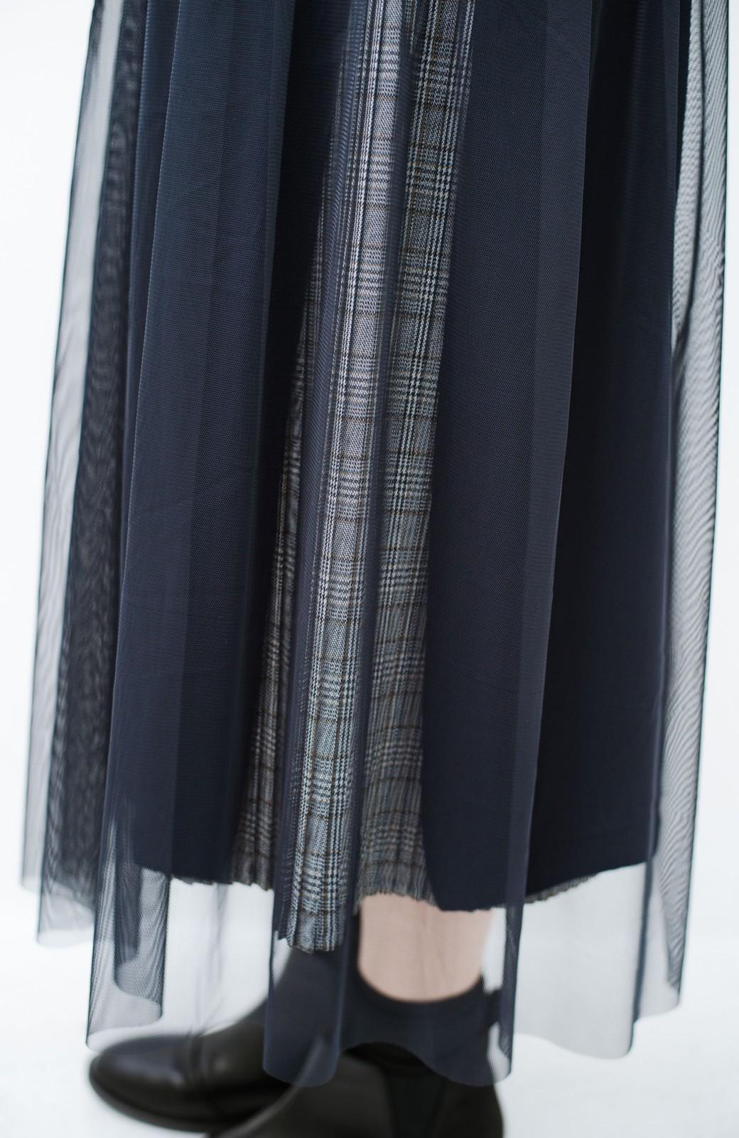 haco! 着こなし無限!自由自在なスリットロングニットとチェックプリーツスカートとチュール巻きスカートの3点セット <ネイビー>の商品写真7