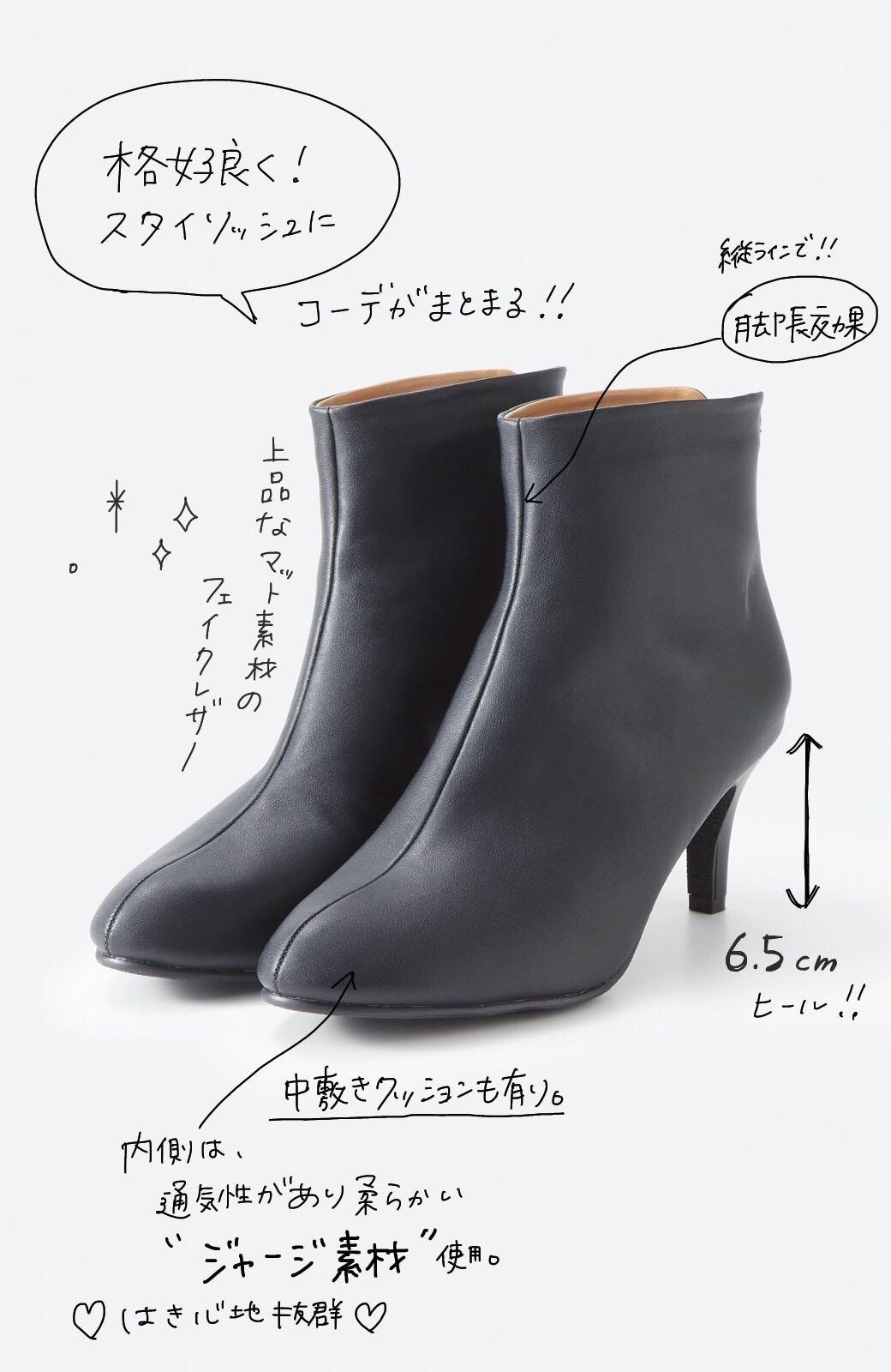 haco! これを履いたらパッと女っぽくなれちゃう便利なショートブーツ <ブラック>の商品写真2