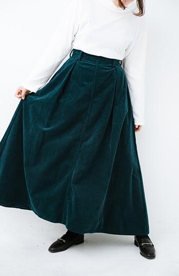 haco! LadyLee ボリュームたっぷりのロングフレアースカート <ダークグリーン>の商品写真