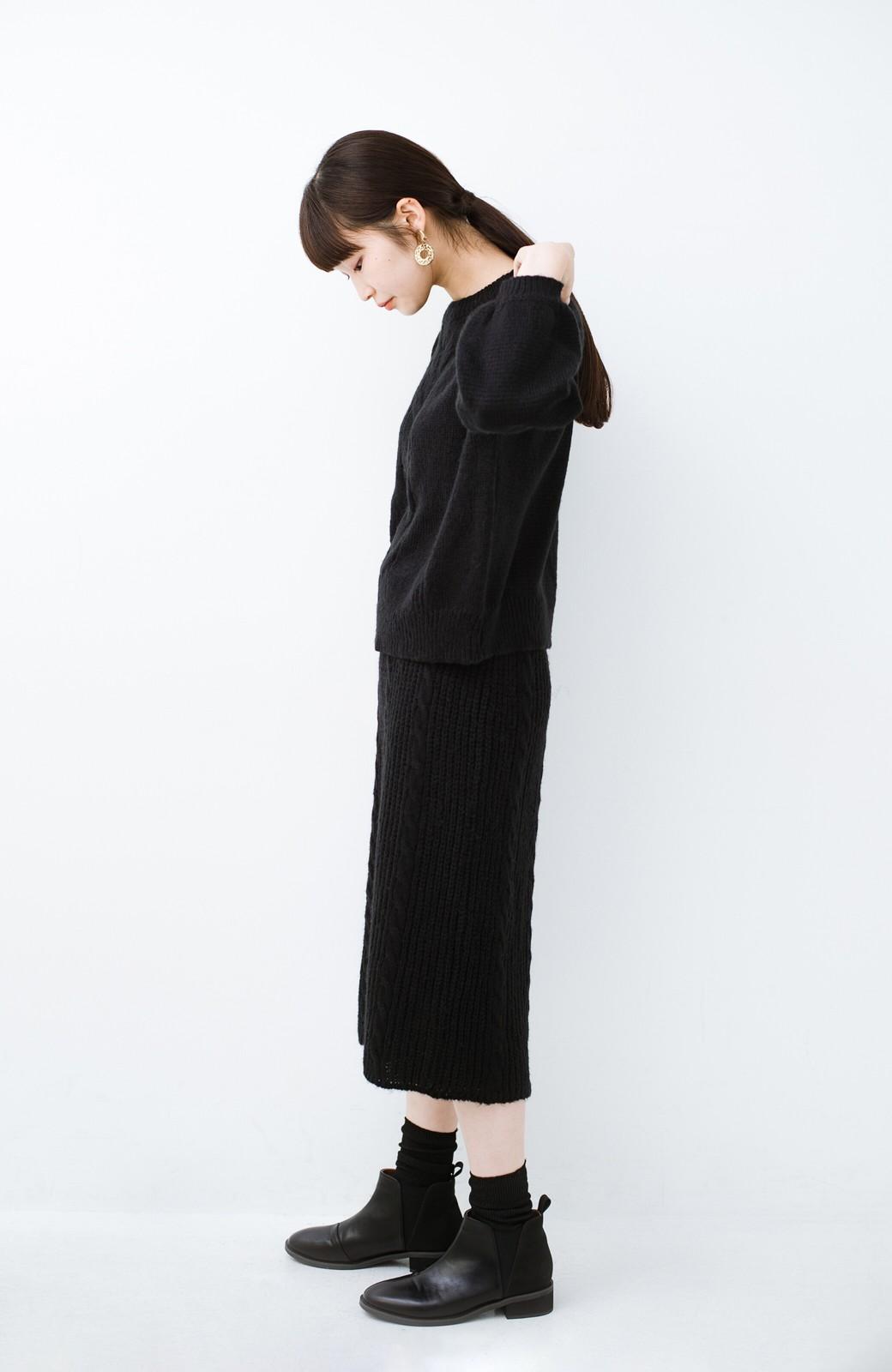 haco! しまった!寝坊した!ってときにも安心なケーブル編みがかわいいニットアップ <ブラック>の商品写真24