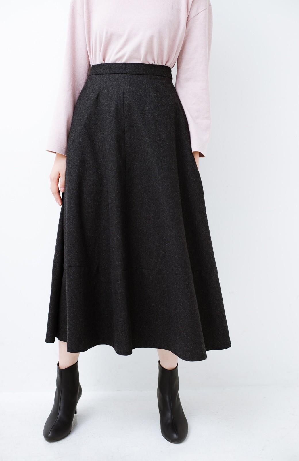 haco! ウール混であったか&大人っぽ!フレアーロングスカート <チャコールグレー>の商品写真1