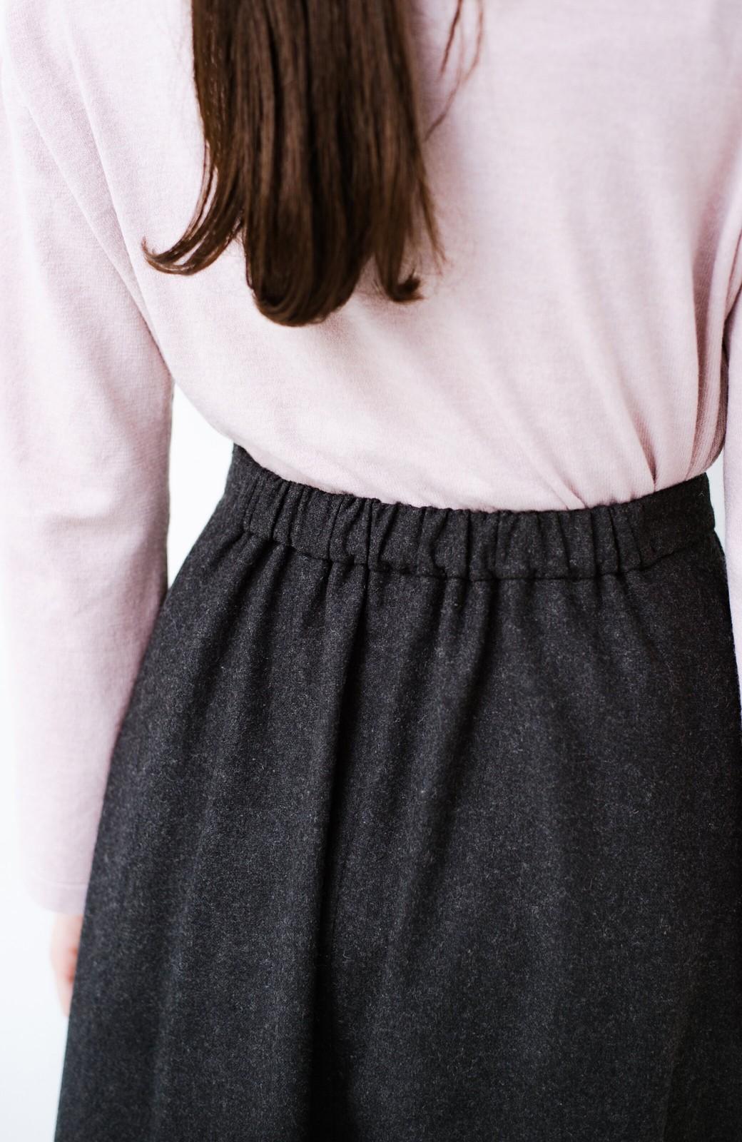 haco! ウール混であったか&大人っぽ!フレアーロングスカート <チャコールグレー>の商品写真9