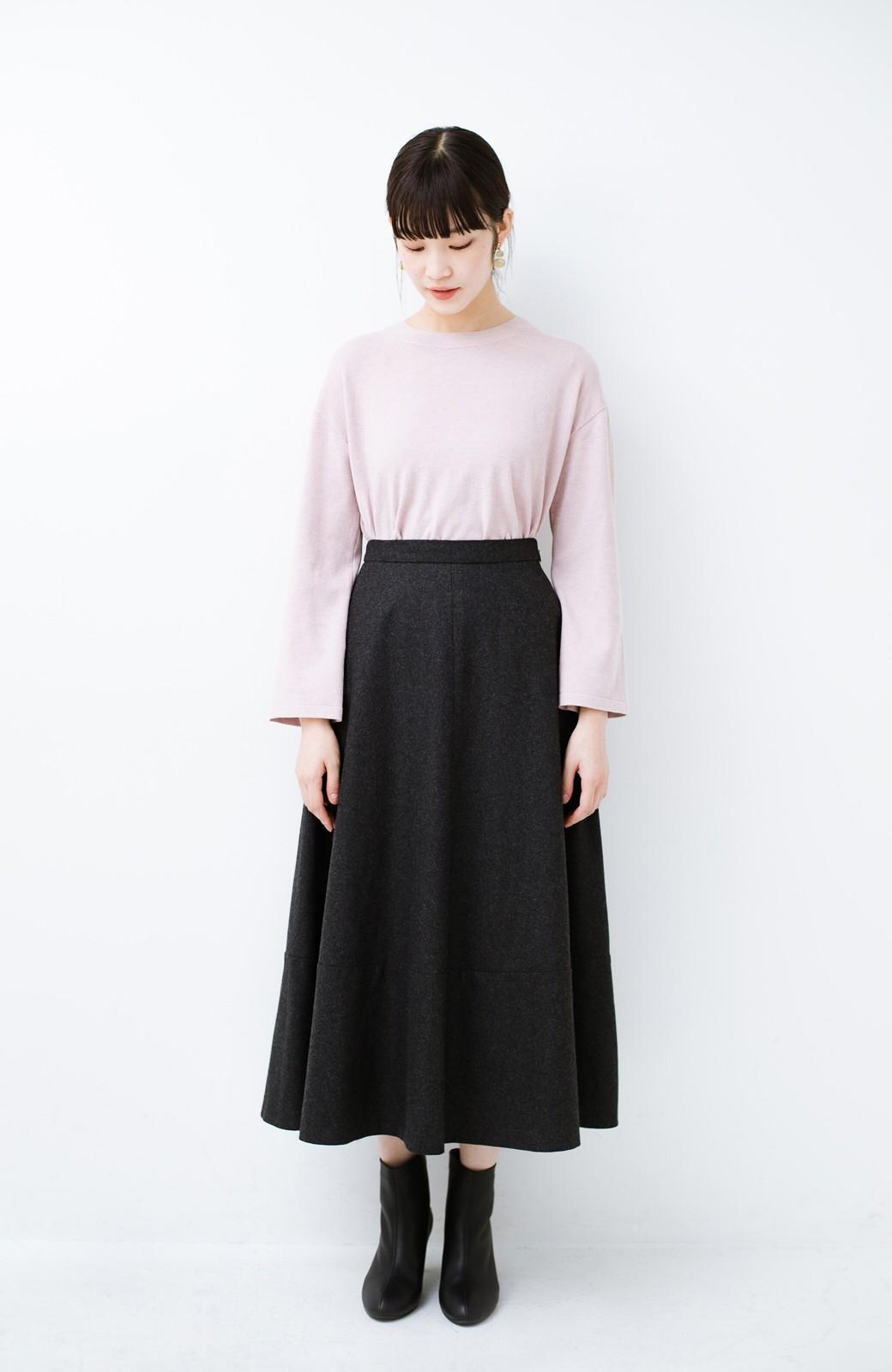 haco! ウール混であったか&大人っぽ!フレアーロングスカート <チャコールグレー>の商品写真10