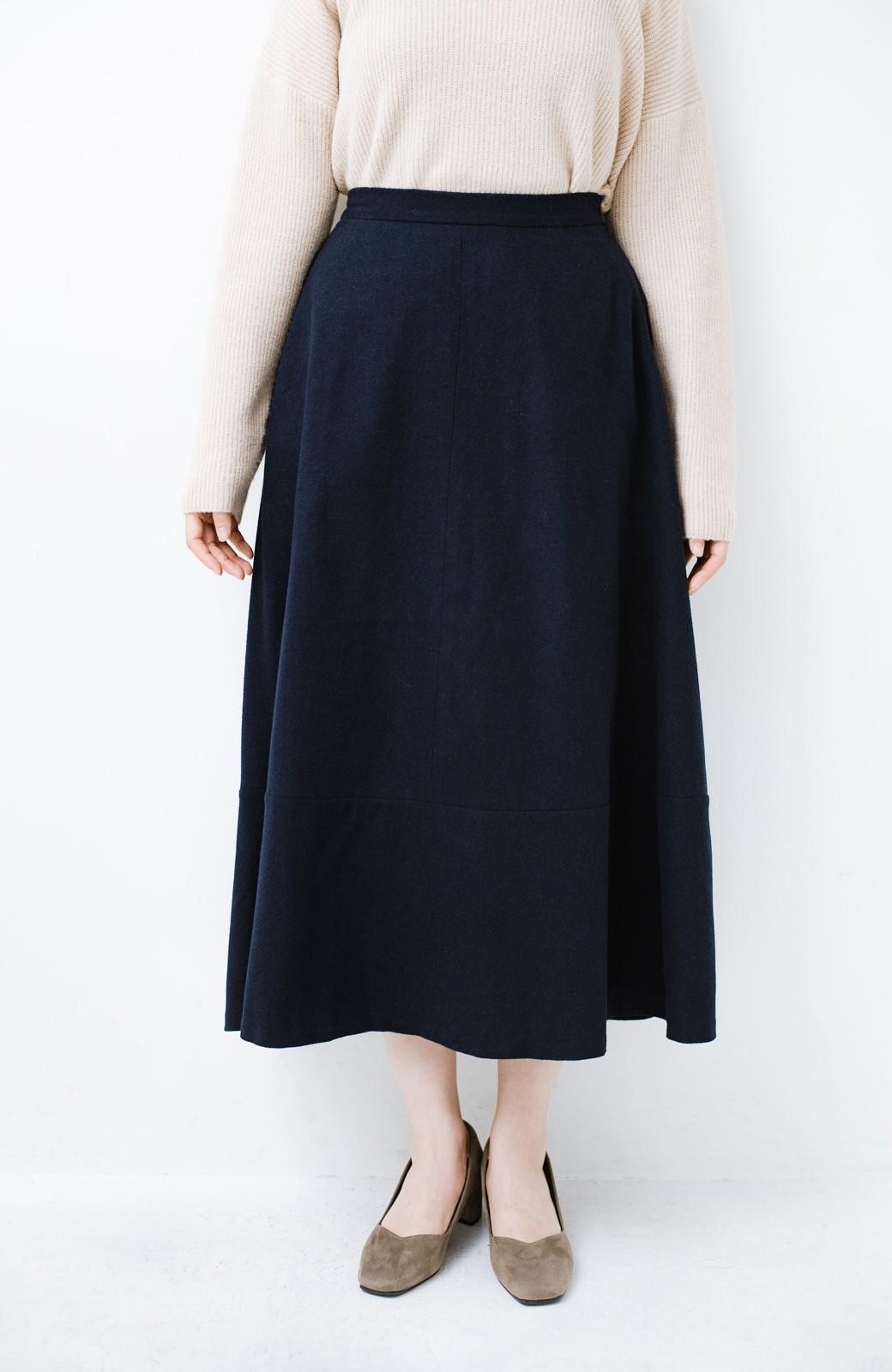haco! ウール混であったか&大人っぽ!フレアーロングスカート <ネイビー>の商品写真4