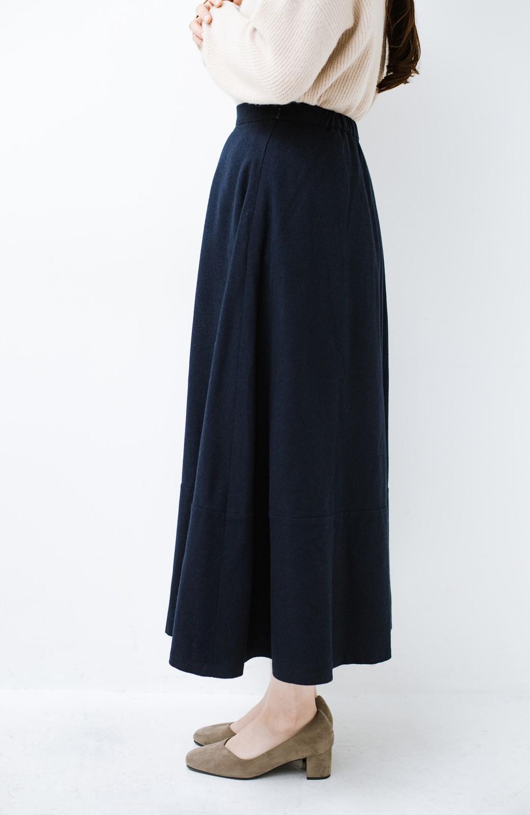haco! ウール混であったか&大人っぽ!フレアーロングスカート <ネイビー>の商品写真5