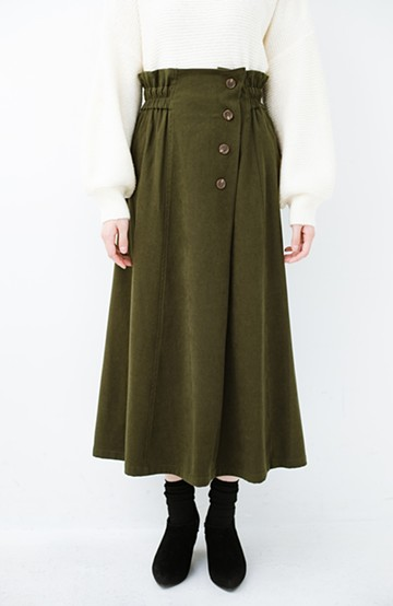 haco! 楽ちんなのにきれい見せが叶う ボタンがポイントの大人スカート <カーキ>の商品写真