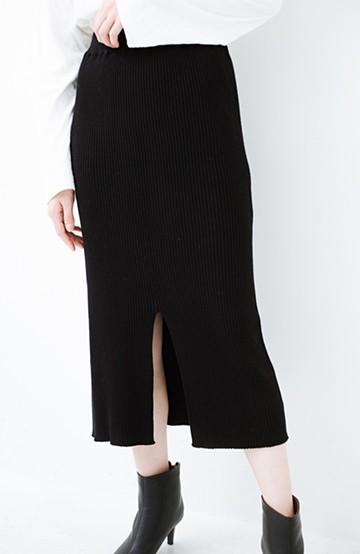 haco! すっきり見えて大人っぽい!ゆるトップスとの相性抜群なリブニットタイトスカート <ブラック>の商品写真