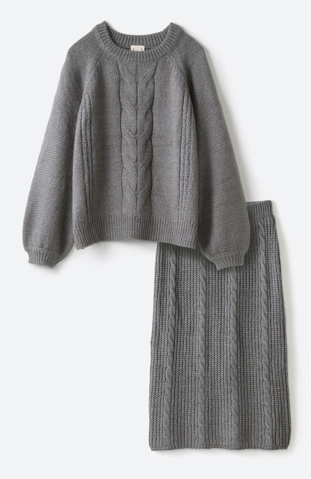 haco! しまった!寝坊した!ってときにも安心なケーブル編みがかわいいニットアップ <グレー>の商品写真33