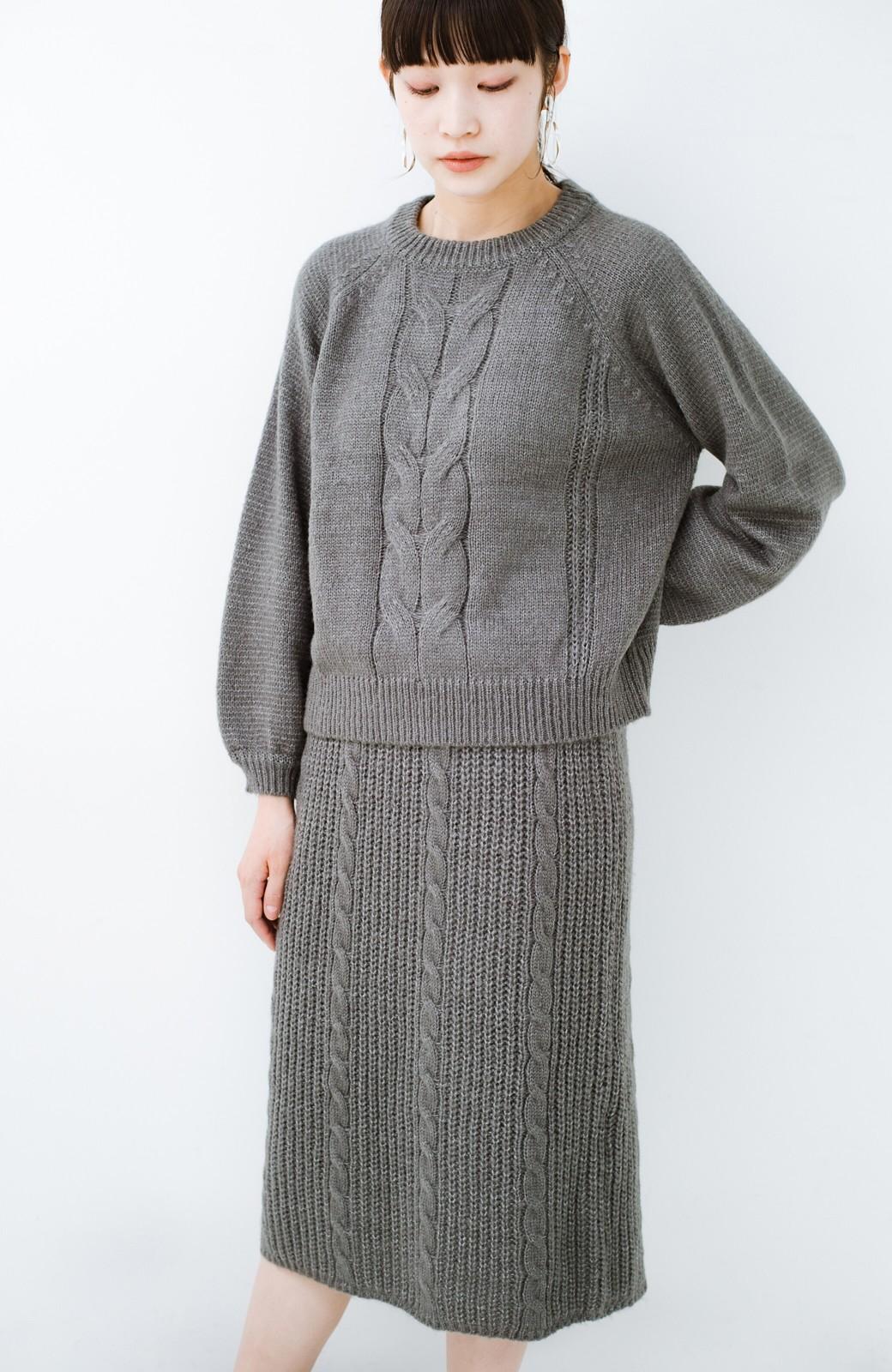 haco! しまった!寝坊した!ってときにも安心なケーブル編みがかわいいニットアップ <グレー>の商品写真19