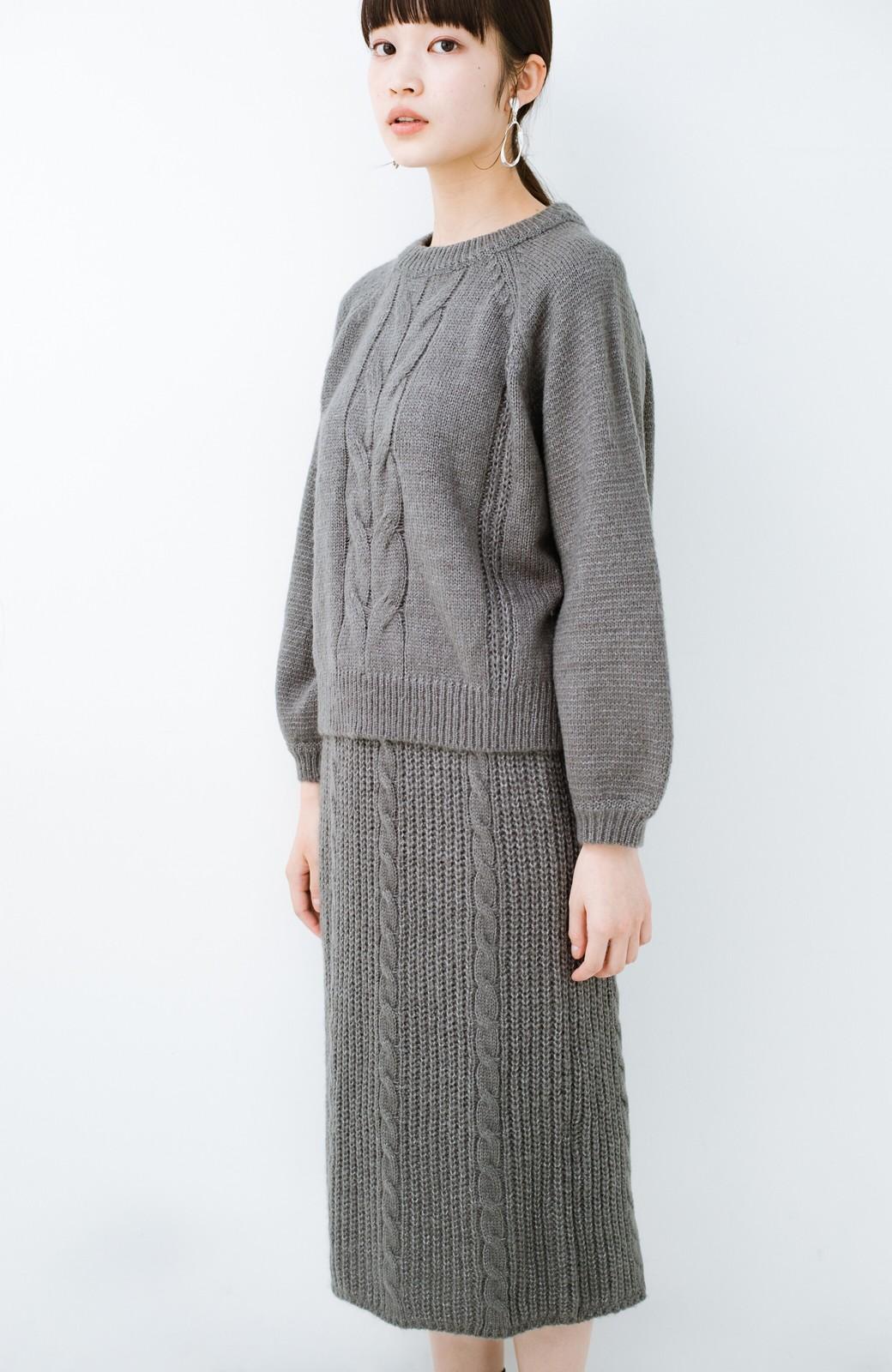 haco! しまった!寝坊した!ってときにも安心なケーブル編みがかわいいニットアップ <グレー>の商品写真20