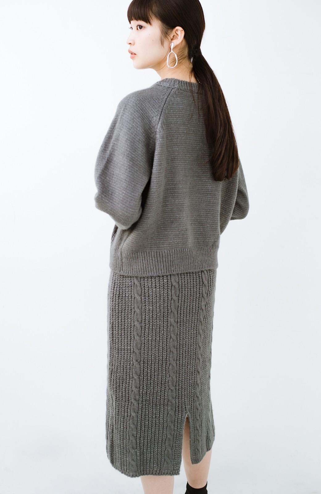 haco! しまった!寝坊した!ってときにも安心なケーブル編みがかわいいニットアップ <グレー>の商品写真22