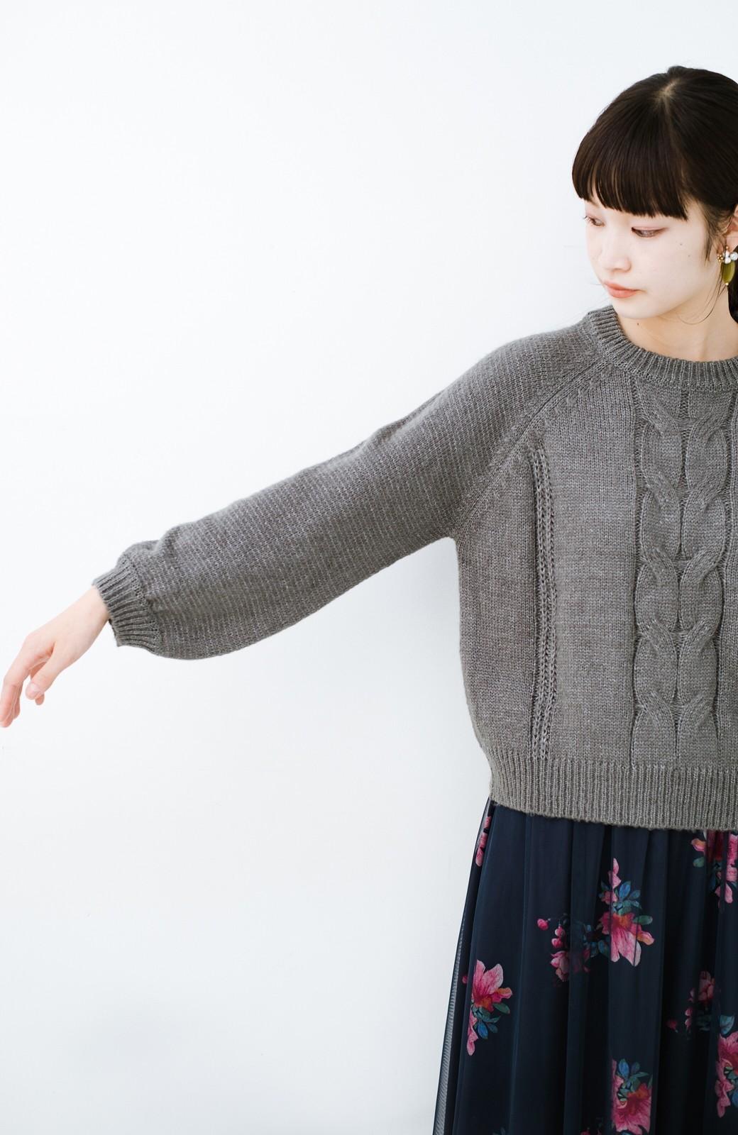 haco! しまった!寝坊した!ってときにも安心なケーブル編みがかわいいニットアップ <グレー>の商品写真24