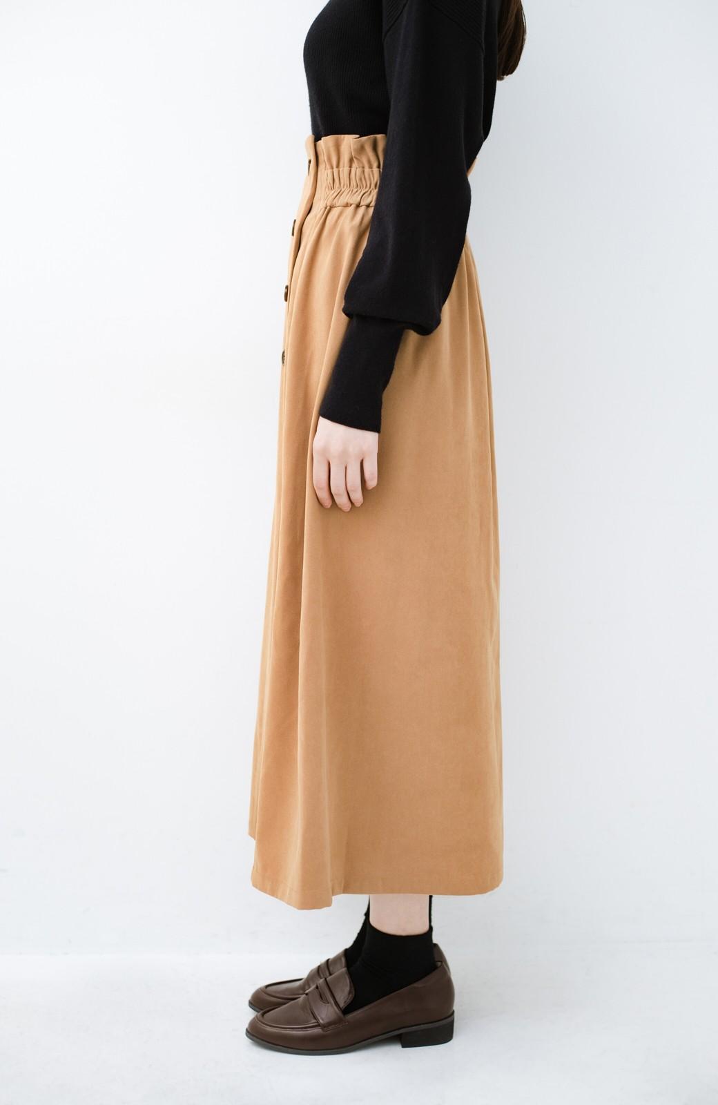 haco! 楽ちんなのにきれい見せが叶う ボタンがポイントの大人スカート <ベージュ>の商品写真6