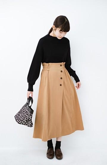 haco! 楽ちんなのにきれい見せが叶う ボタンがポイントの大人スカート <ベージュ>の商品写真
