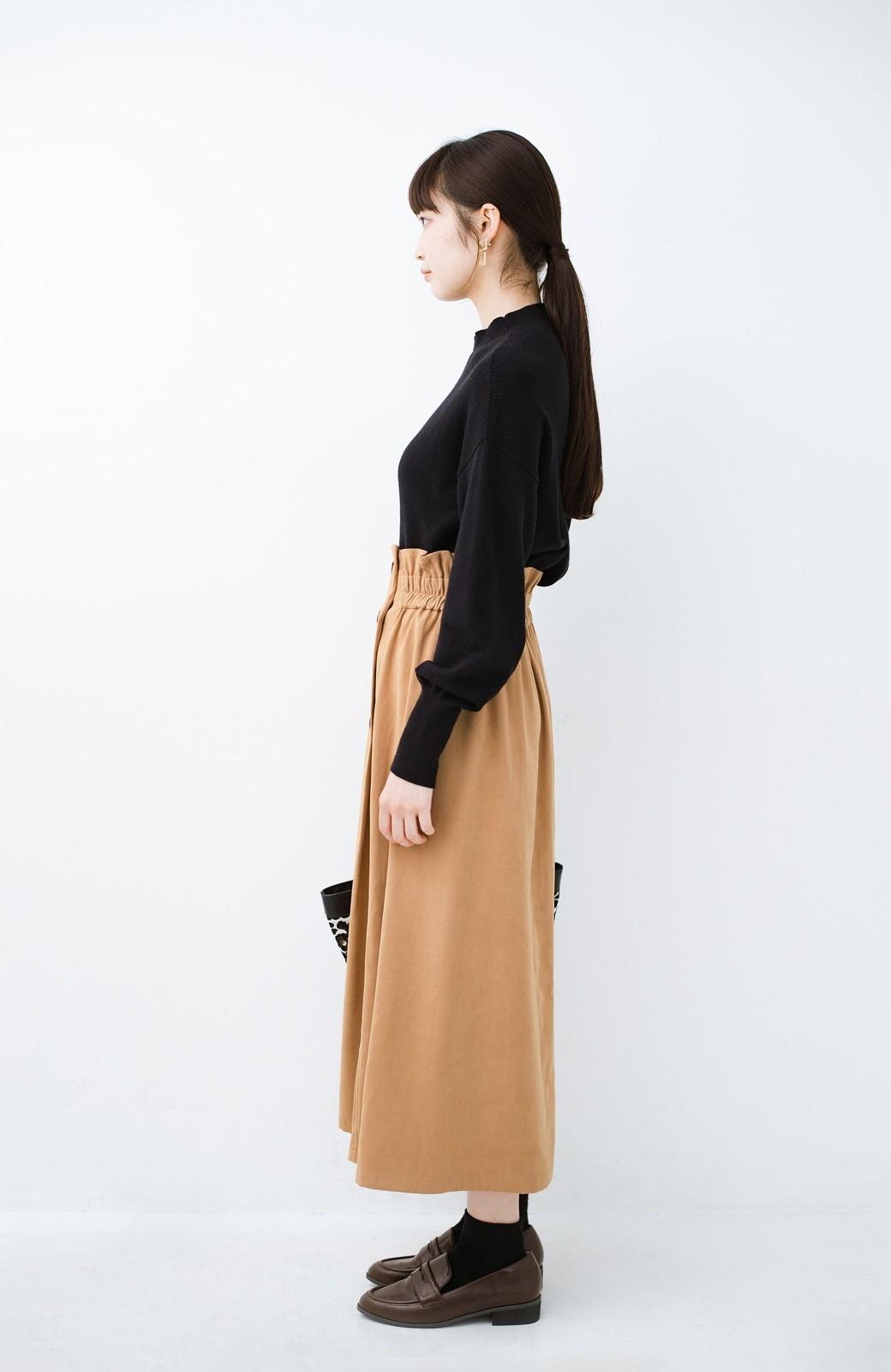 haco! 楽ちんなのにきれい見せが叶う ボタンがポイントの大人スカート <ベージュ>の商品写真12