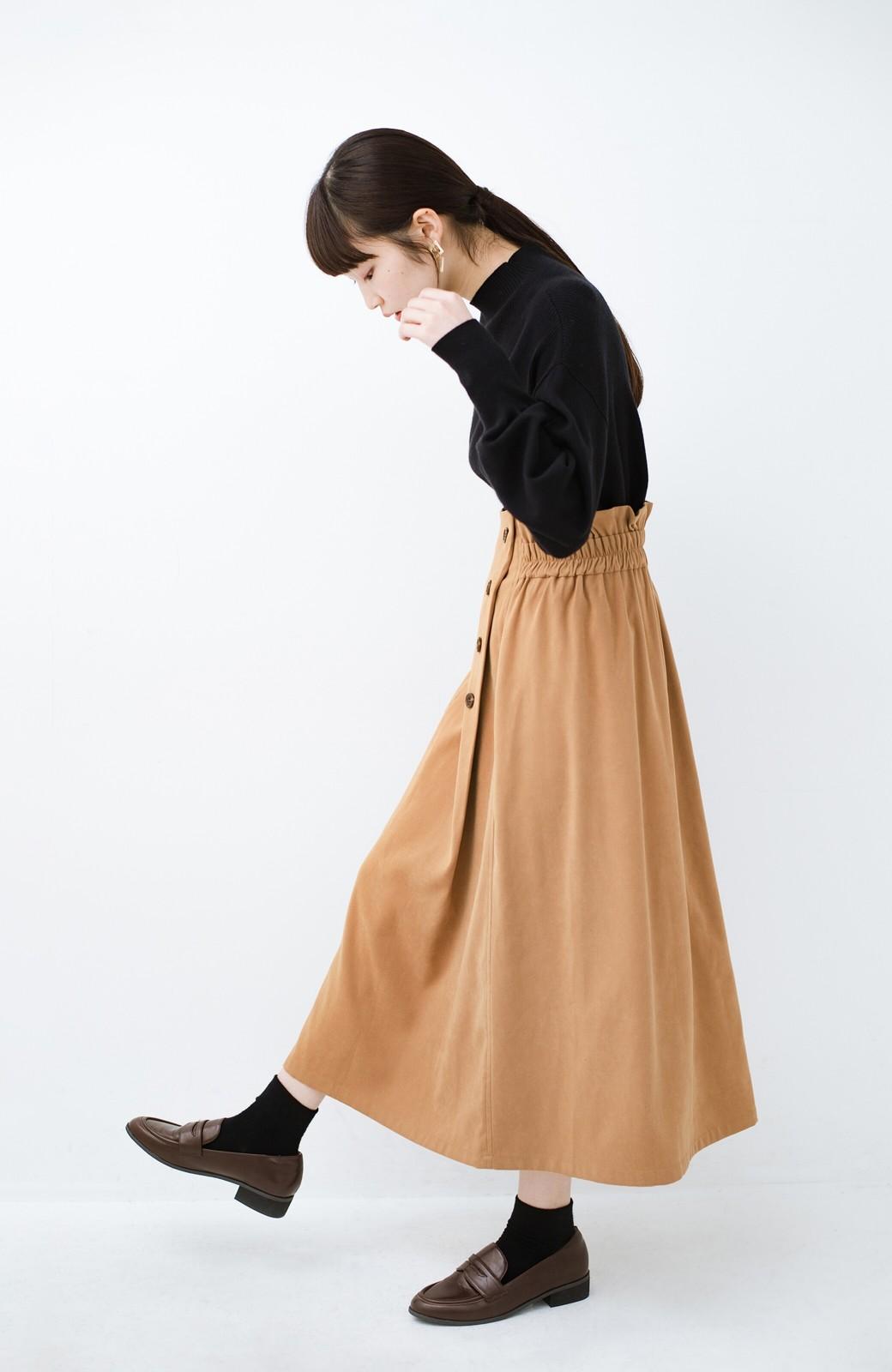 haco! 楽ちんなのにきれい見せが叶う ボタンがポイントの大人スカート <ベージュ>の商品写真3