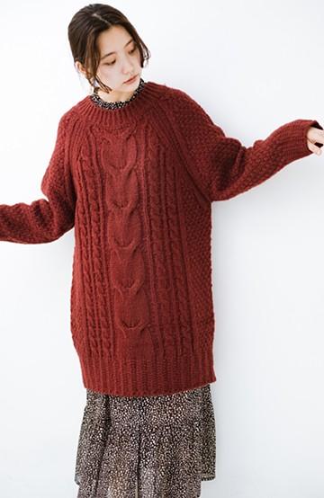 haco! あったかくてかわいくてそのうえ体形を隠してくれる!ケーブル編みのニットチュニック <ボルドー>の商品写真