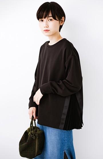 haco! パッと着るだけで今っぽオシャレになれる サイドプリーツスウェット <ブラック>の商品写真