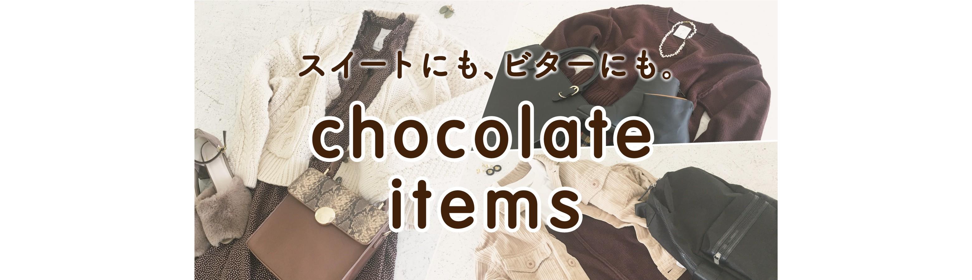 chocolate items