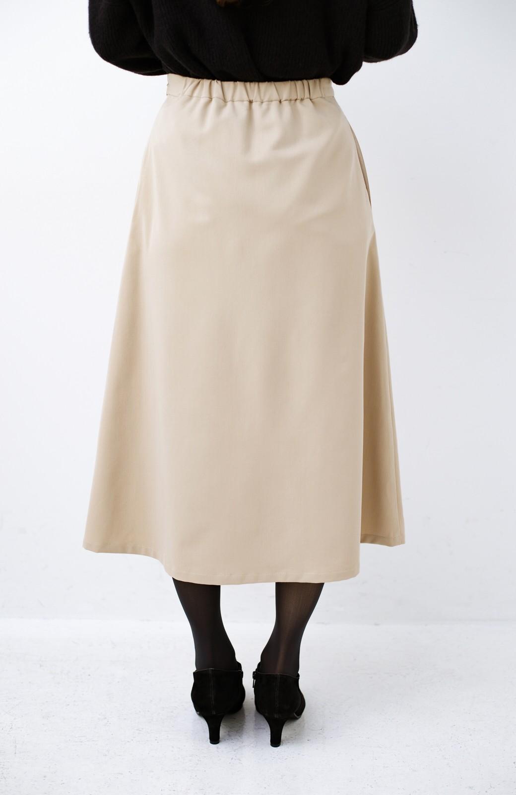 haco! オフィスにもデートにもぴったりなきれいシルエットのAラインスカート <ベージュ>の商品写真7
