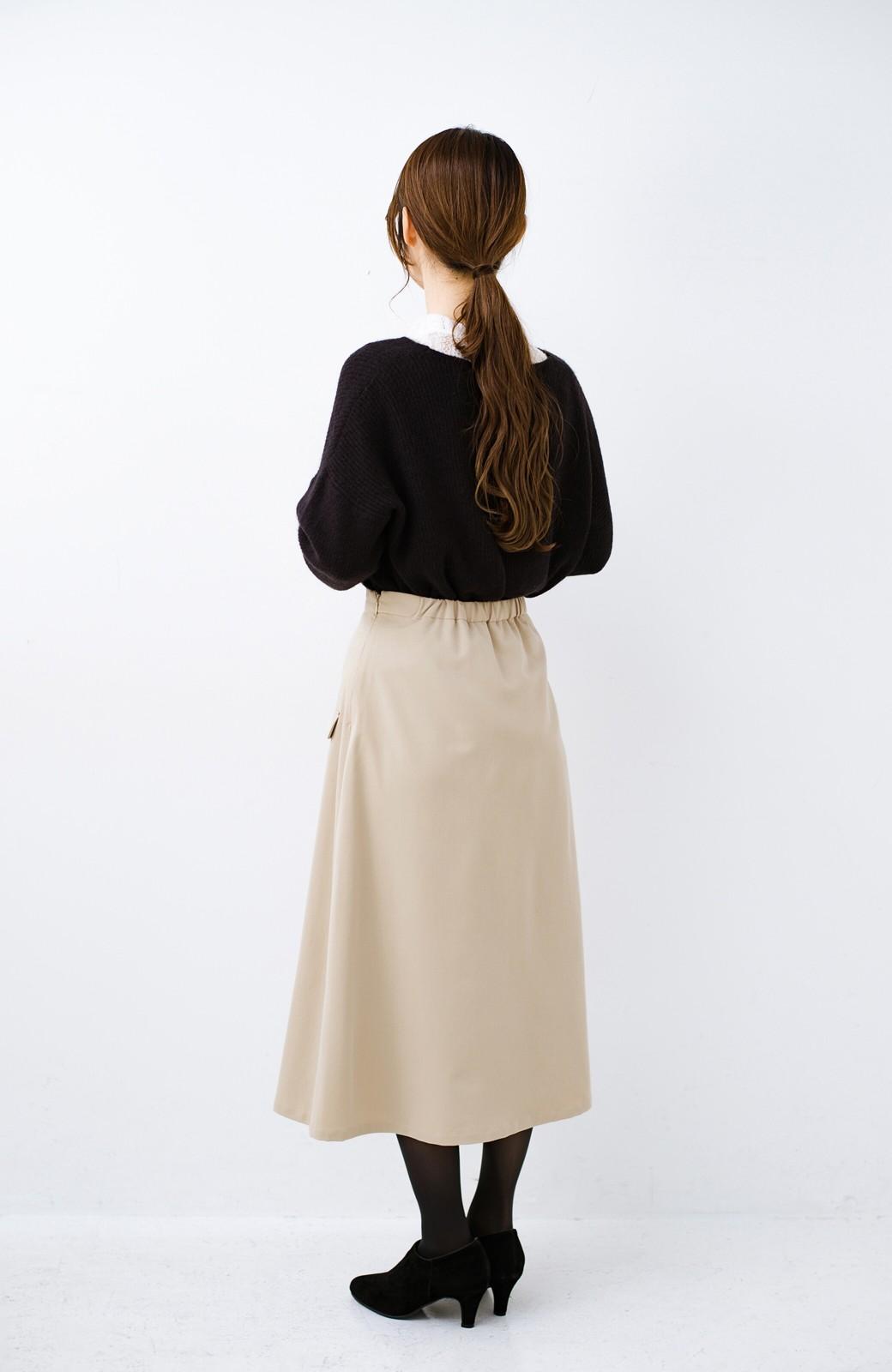 haco! オフィスにもデートにもぴったりなきれいシルエットのAラインスカート <ベージュ>の商品写真12