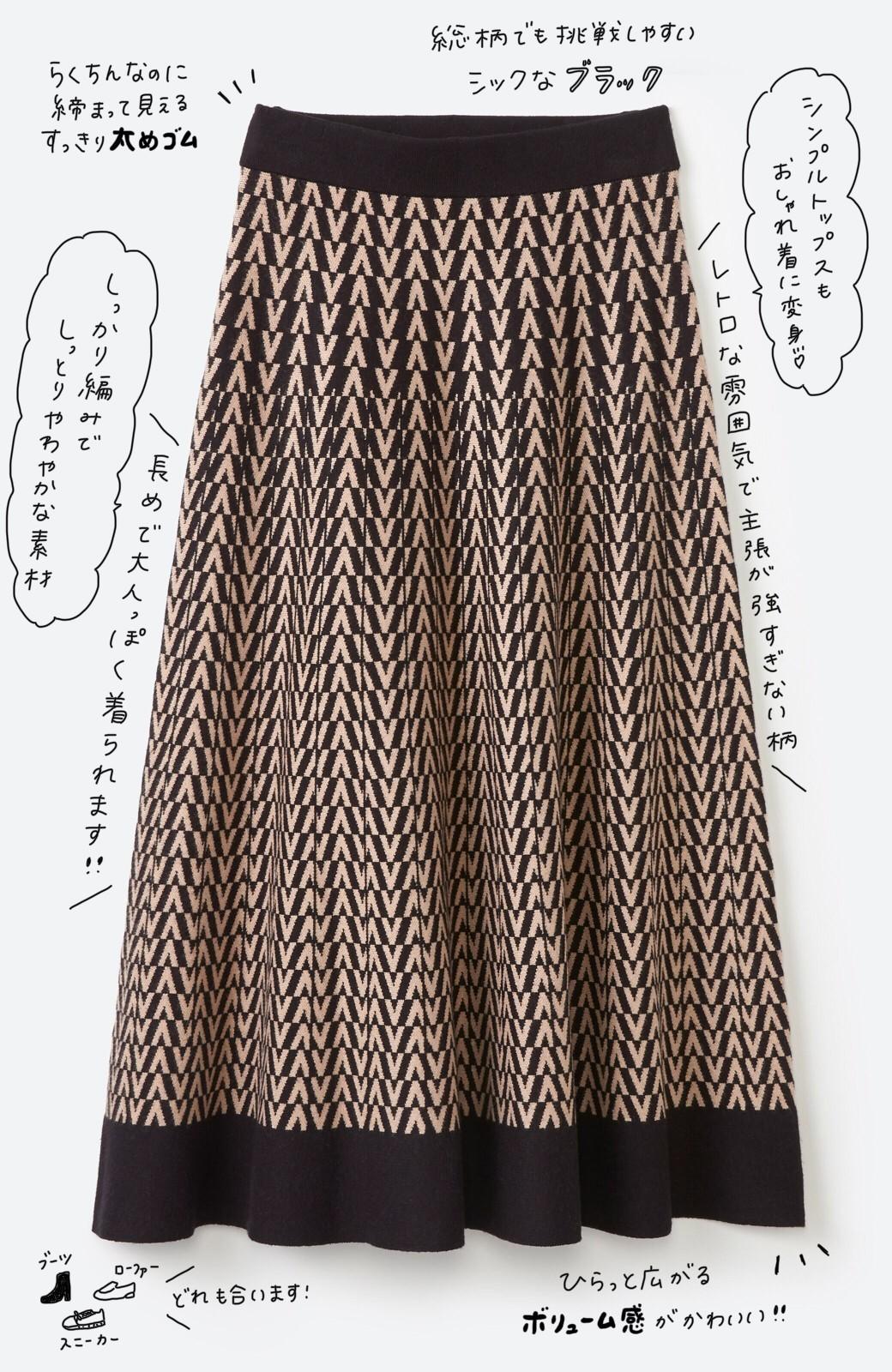 haco! シンプルトップスと合わせるだけでコーデがオシャレ&華やかになる ジャカードニットスカート <ブラック系その他>の商品写真1