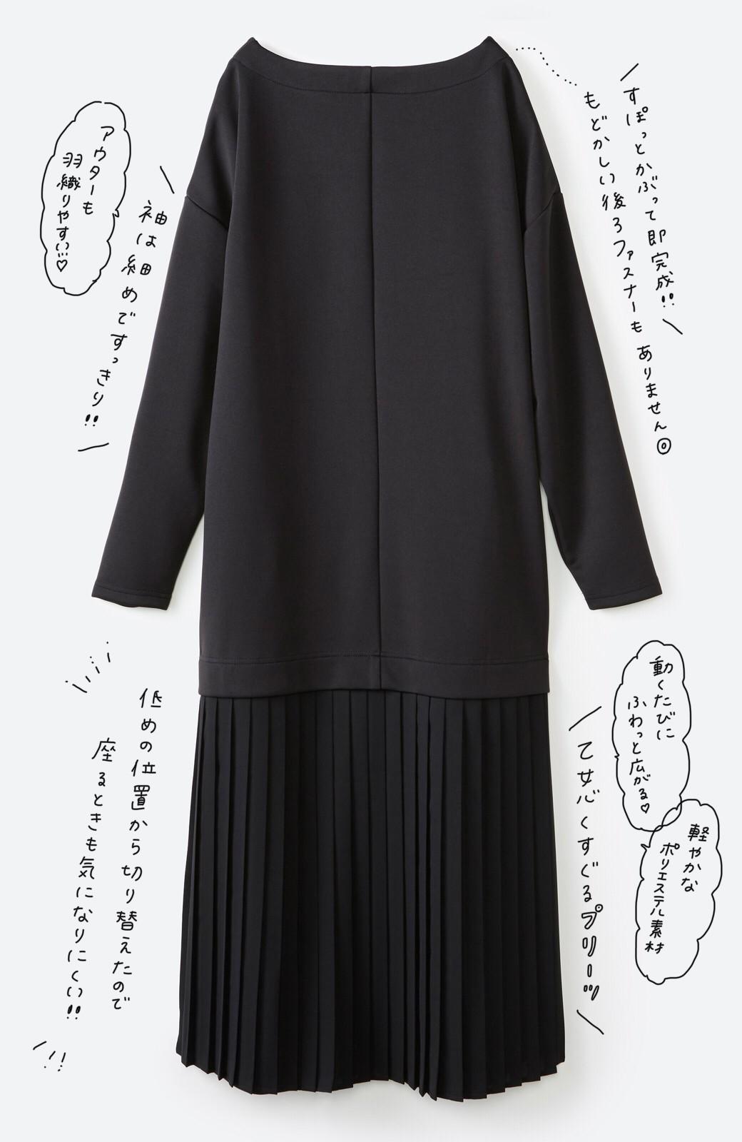 haco! 前はシンプルで着やすい&後ろ姿は最高にかわいい プリーツスウェットワンピース <ブラック>の商品写真3