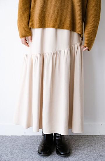 haco! ふんわりシルエットが華やかな大人ギャザースカート <ライトベージュ>の商品写真