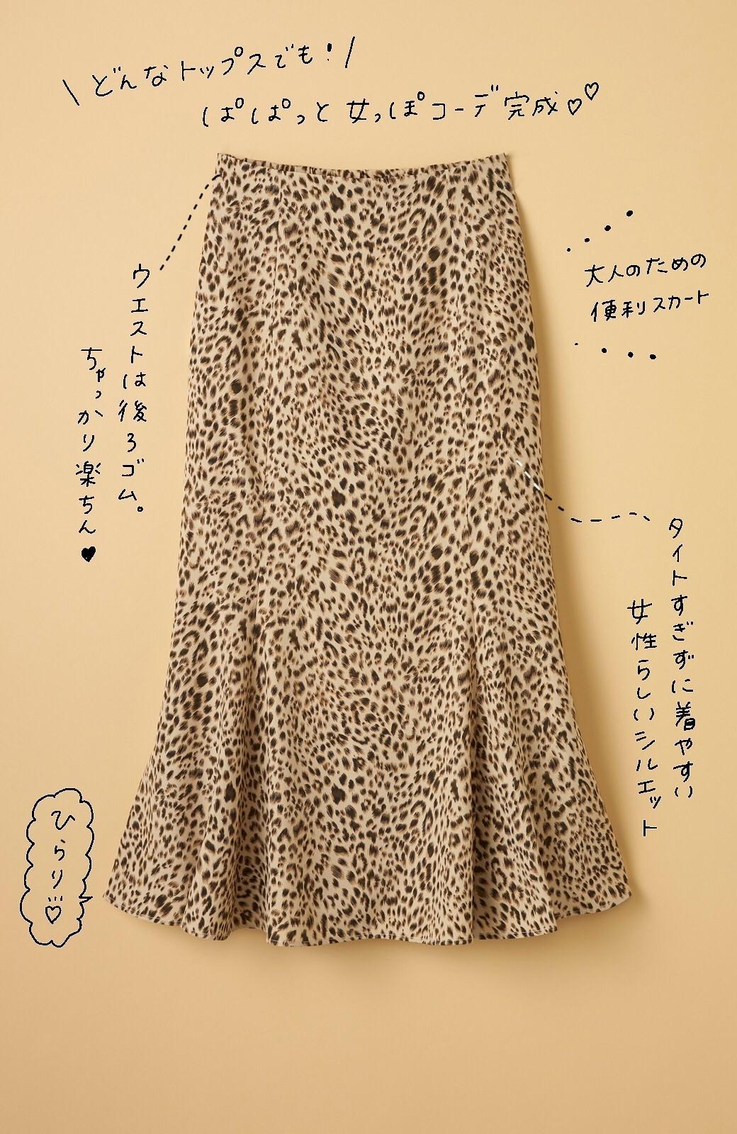 haco! スウェットやスニーカーを合わせても女っぽくいられるサテンマーメイドスカート by que made me <レオパード>の商品写真3