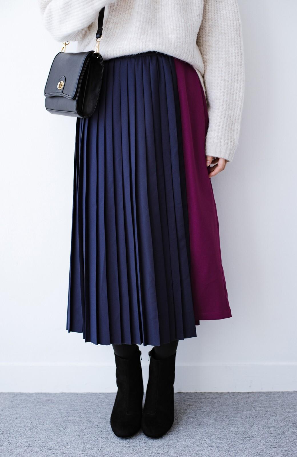haco! 【背が小さい党】丈もウエストもぴったりサイズ!背が小さくたってすらーっと見えるプリーツスカート <ネイビー>の商品写真1