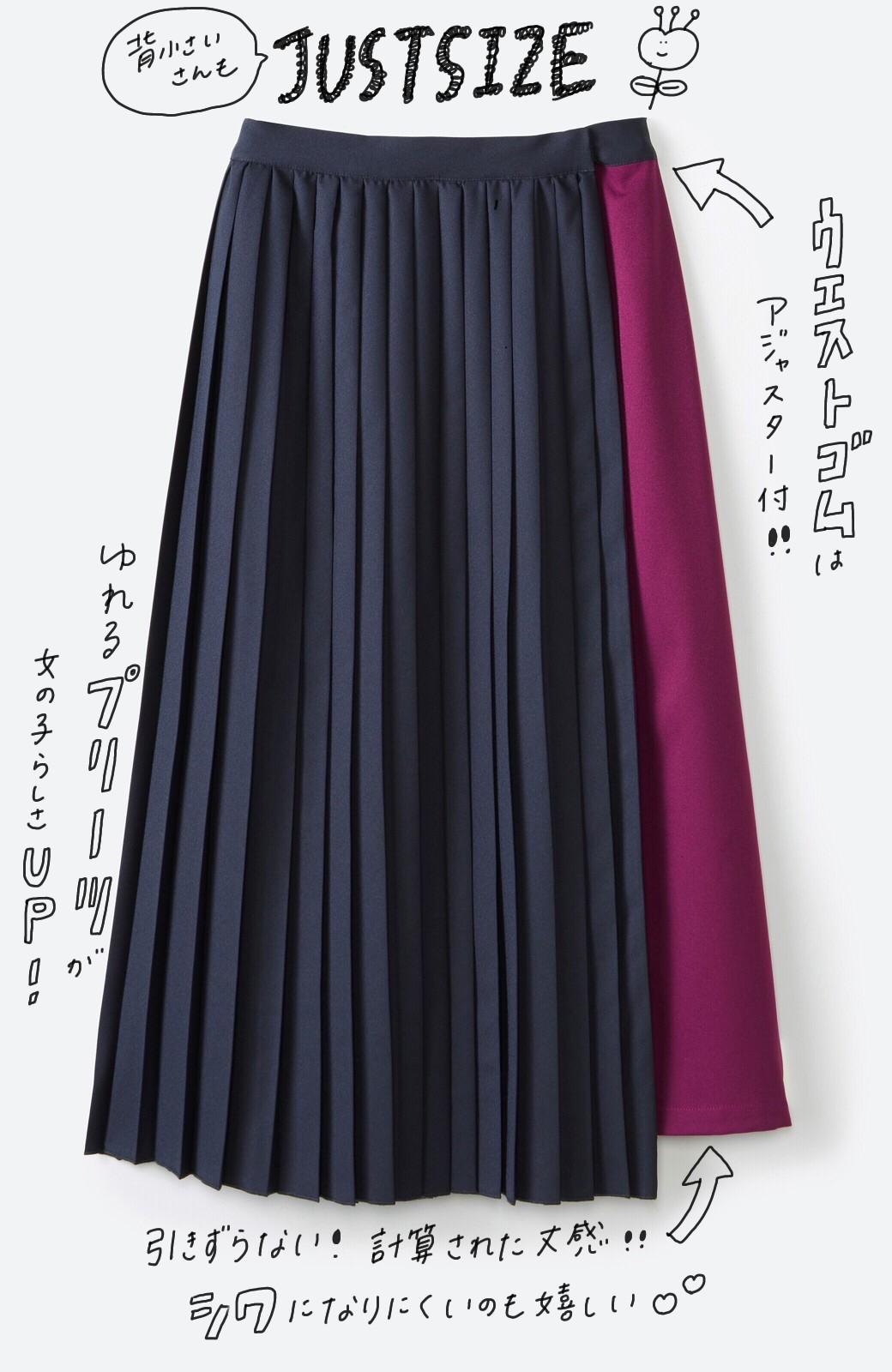 haco! 【背が小さい党】丈もウエストもぴったりサイズ!背が小さくたってすらーっと見えるプリーツスカート <ネイビー>の商品写真2