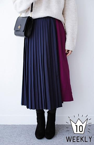 haco! 【背が小さい党】丈もウエストもぴったりサイズ!背が小さくたってすらーっと見えるプリーツスカート<ネイビー>の商品写真