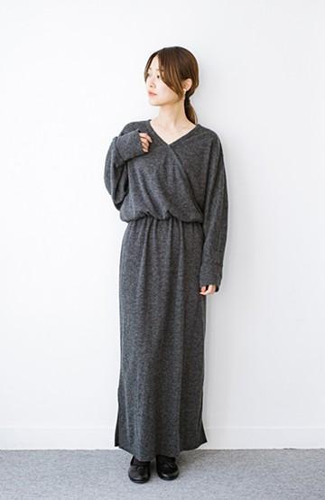 haco! これさえあれば寝坊した朝も女っぽ 後ろ前着られるカシュクールワンピース <チャコールグレー>の商品写真