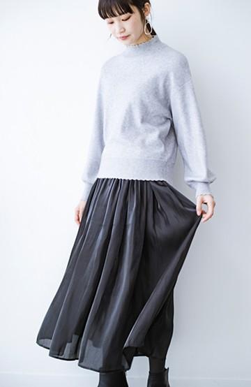 haco! 【人気のため新色追加!】1枚でも重ね着にも便利なキラキラ素材がかわいいロングスカート by laulea <ブラック>の商品写真