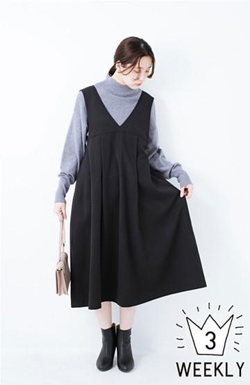 haco! Tシャツにもニットにもずーーっと着られて便利なジャンパースカート <ブラック>の商品写真