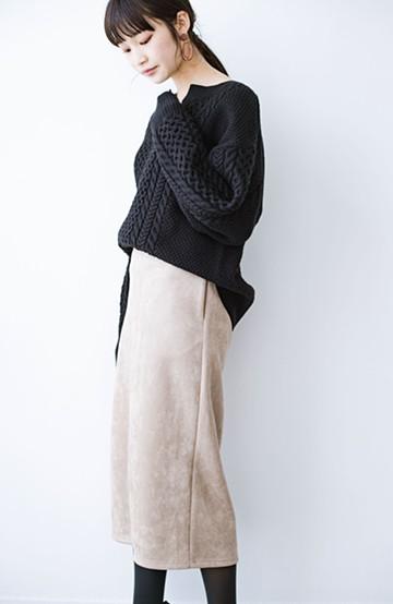 haco! 楽ちん便利に女っぽが叶う カットソーフェイクスエードのタイトスカートby laulea <ライトベージュ>の商品写真