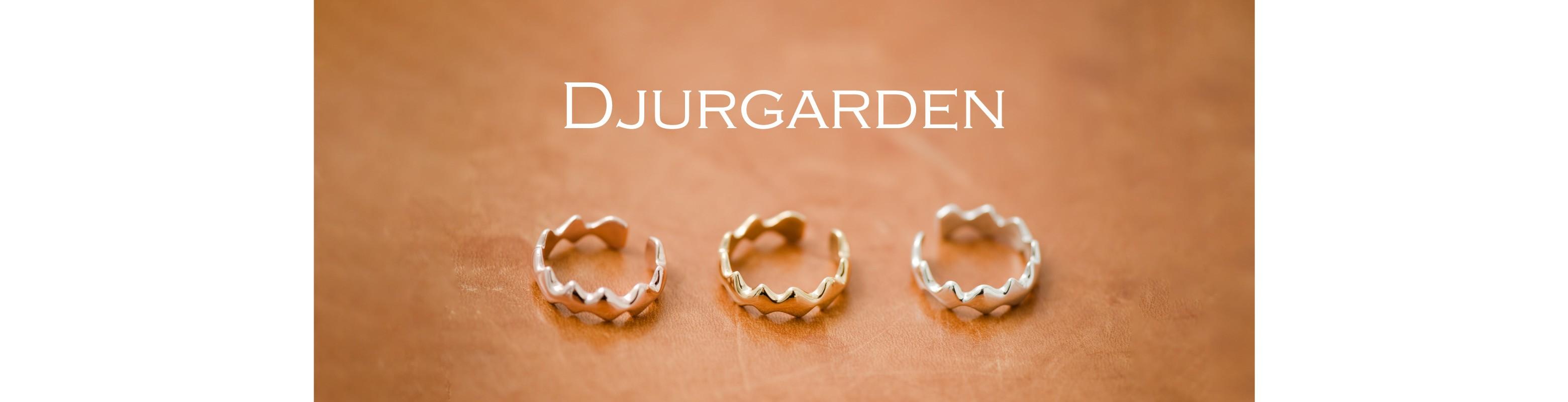 てとひとて Djurgarden
