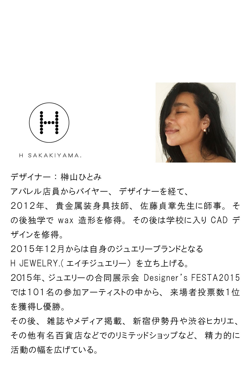 haco! てとひとて H SAKAKIYAMA. Horn ゴールドリング <ゴールド系その他>の商品写真7
