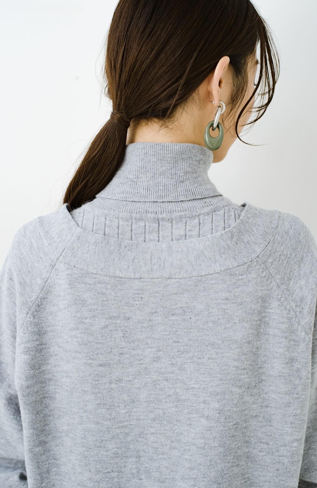 haco! セットで着るだけパッとかわいい ニットトップス&ノースリーブニットワンピースセット <グレー>の商品写真8