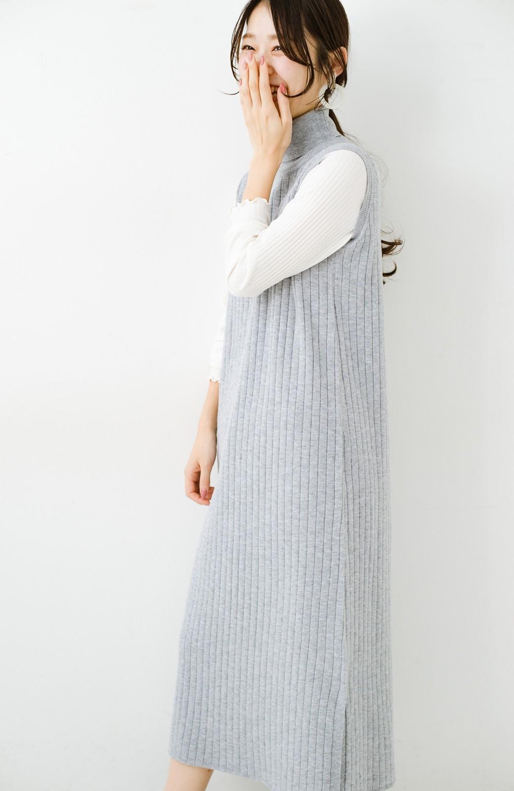 haco! セットで着るだけパッとかわいい ニットトップス&ノースリーブニットワンピースセット <グレー>の商品写真20